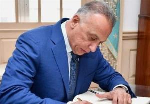 واکنش نخست وزیر عراق به انفجارهای مهیب بغداد