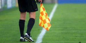 خداحافظی کمک داور جنجالی لیگ برتر فوتبال رسمیت ندارد