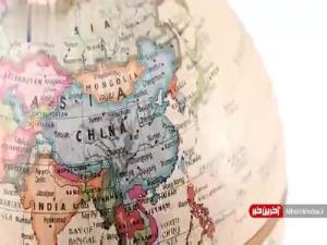 پدیده جدید شرق آسیا