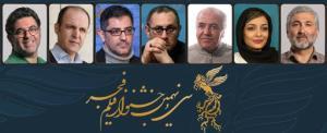 ۱۰ فیلم خوب و آثار شاخص در جشنواره فجر امسال