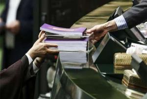 روایت رییس کمیسیون تلفیق در مورد لایحه بودجه 1400