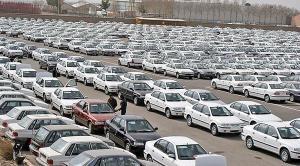 ۷ خبر مهم برای آنها که میخواهند خودرو معامله کنند
