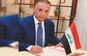 پس لرزهای انفجارهای بغداد؛ مسئولان رده بالای امنیتی برکنار شدند