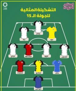 خلیلزاده در تیم منتخب لیگ ستارگان قطر