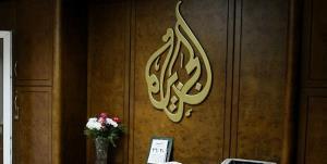 مقام قطری: هیچ تعهدی برای تغییر سیاست شبکه الجزیره نداده ایم