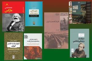 بسته پیشنهادی کتابهای سیاسی؛ از دیکتاتورزادهها تا مادلین آلبرایت در نمایشگاه مجازی