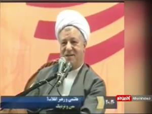 نگاهی به رابطه جدانشدنی آیت الله هاشمی رفسنجانی با رهبر انقلاب