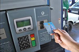 خبر خوب برای کسانی که یارانه بنزین نمیگیرند