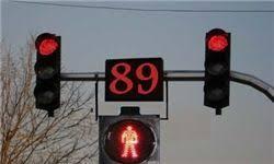 تکنولوژیی که به شما نشون میدن؛ چقدر قراره پشت چراغ قرمز بمونید!