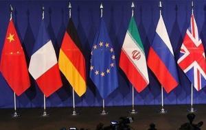 ایران باید از آمریکا غرامت بگیرد