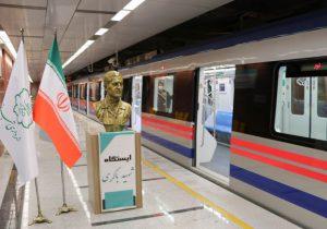 مترو تبریز روز جمعه خدمترسانی میکند
