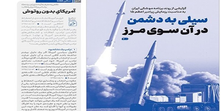 شماره جدید خط حزبالله؛ «سیلی به دشمن در آنسوی مرز»