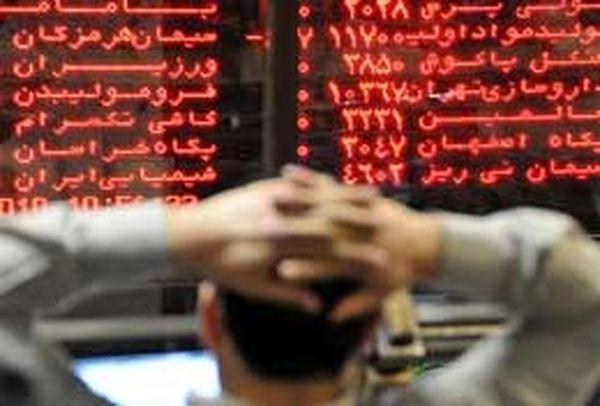 پیشبینی تحولات بازار سهام پایتخت در هفته آینده