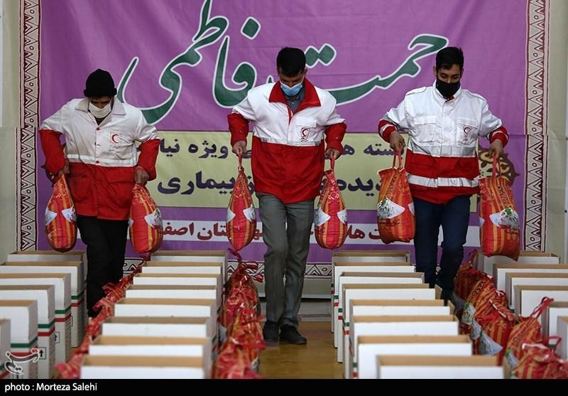 توزیع ۱۰۰۰بسته معیشتی در اصفهان