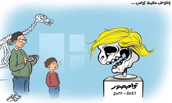 کاریکاتور/ پایان دوران