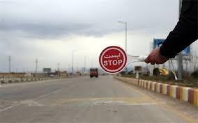 تداوم محدودیت تردد پلاکهای غیربومی در شهرهای قرمز و نارنجی