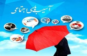 طرح ملی «طواف» در استان ایلام برگزار می شود