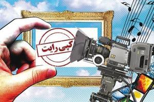 امان از اینهمه سرقت و سکوت در سینمای ایران