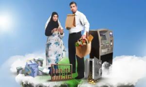 دخل و خرج در زندگی مشترک را چطور اداره کنیم؟