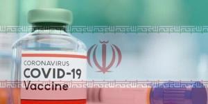 ورود ۲ تا ۳ واکسن ایرانی کرونا به کارآزمایی بالینی تا آخر بهمن