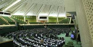 اولین واکنش مجلس به سیلی زدن نماینده سبزوار به یک سرباز