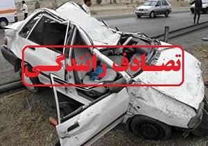 تصادف مرگبار در محور بافق-سیریز ۴ قربانی گرفت