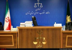 زمان دادگاه سه نفر از متهمان حوادث آبان 98 مشخص شد
