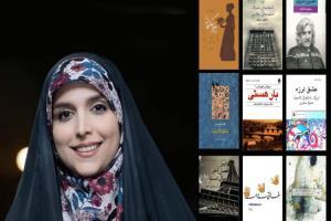 فهرست پیشنهادی مژده لواسانی برای نمایشگاه کتاب