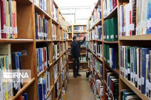 چرا به همه کتابها در نمایشگاه مجازی کتاب تهران، دسترسی نداریم؟