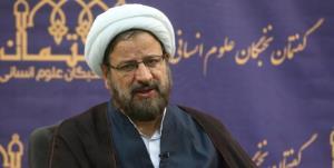 انتصاب نماینده رهبر انقلاب در امور دانشجویان ایرانی اروپا