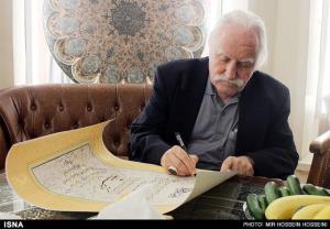 ناشنیده هایی درباره اسطوره مینیاتور ایران