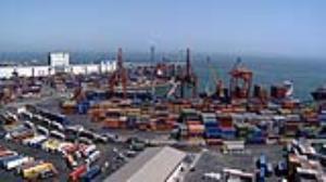 دفتر آمار و پردازش اطلاعات برای تجارت خارجی فعال شد