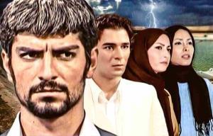 اسب سواری فریبا نادری و سحر زکریا در سریال «مروارید سرخ»