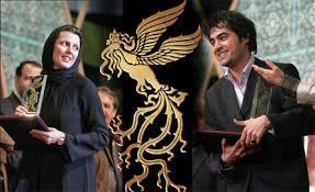 برندگان سیمرغ جشنواره فیلم فجر در دهه طلایی هشتاد