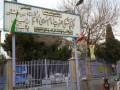 انتقال معلم حادثه دیده خوزستانی به بیمارستان سوختگی اصفهان