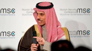 موضع عربستان درباره سازش با رژیم صهیونیستی