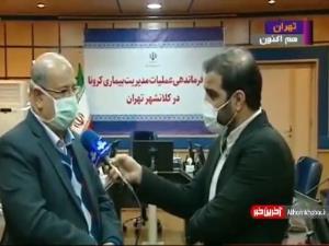 کاهش میزان رعایت شیوهنامههای بهداشتی در استان تهران
