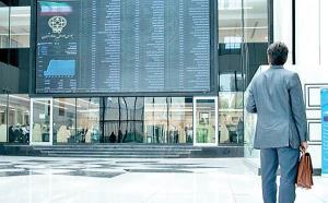 رشد 38 هزار واحدی شاخص بورس تهران