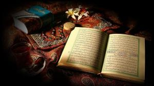 قرآن؛ نسخه شفابخش