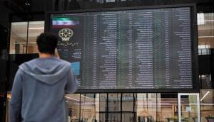 سیگنال دولت به سهامداران؟