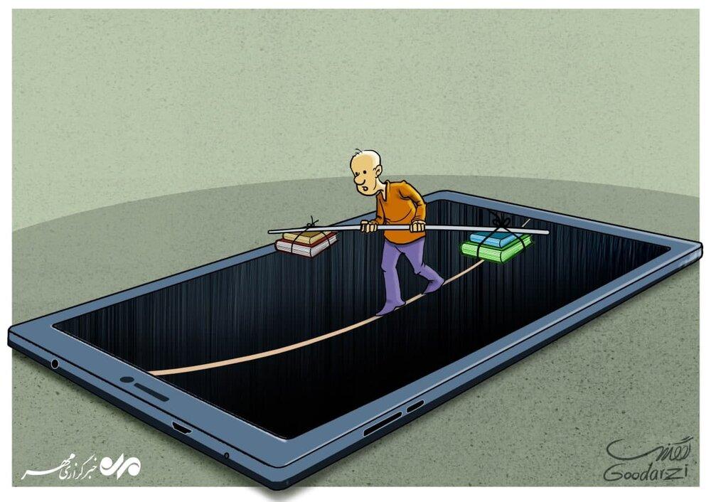 کاریکاتور/ کتاب و تهدیدات فضای مجازی