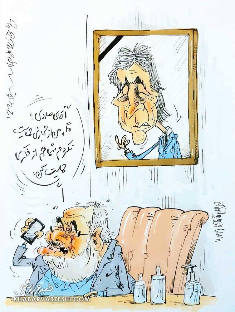 کارتون/ فتح الله زاده به مدیرعامل استقلال تذکر داد!