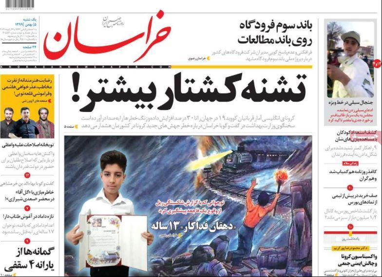 روزنامه خراسان/ تشنه کشتار بیشتر!