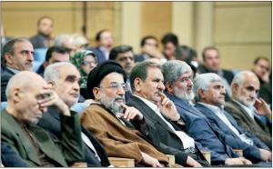آفتاب یزد: اصلاحطلبان در دولت روحانی کاسبی کردهاند