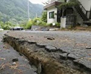 ایجاد یک ترک بزرگ در زمین بر اثر زلزله در آرژانتین