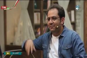 روایت بینظیری در ستایش عشق از زبان احسان عبدی پور