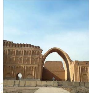 ایران ناجی طاق کسری