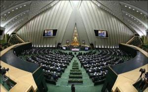بررسی بودجه ۱۴۰۰ در صحن مجلس از چه زمانی آغاز میشود؟