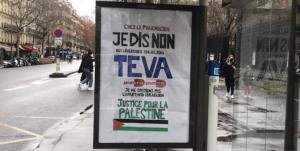 نصب پوسترهای ضد صهیونیستی در قلب پاریس