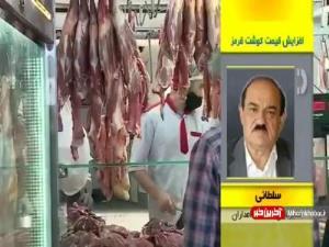 اظهارات مدیرعامل اتحادیه دامداران درباره قیمت گوشت